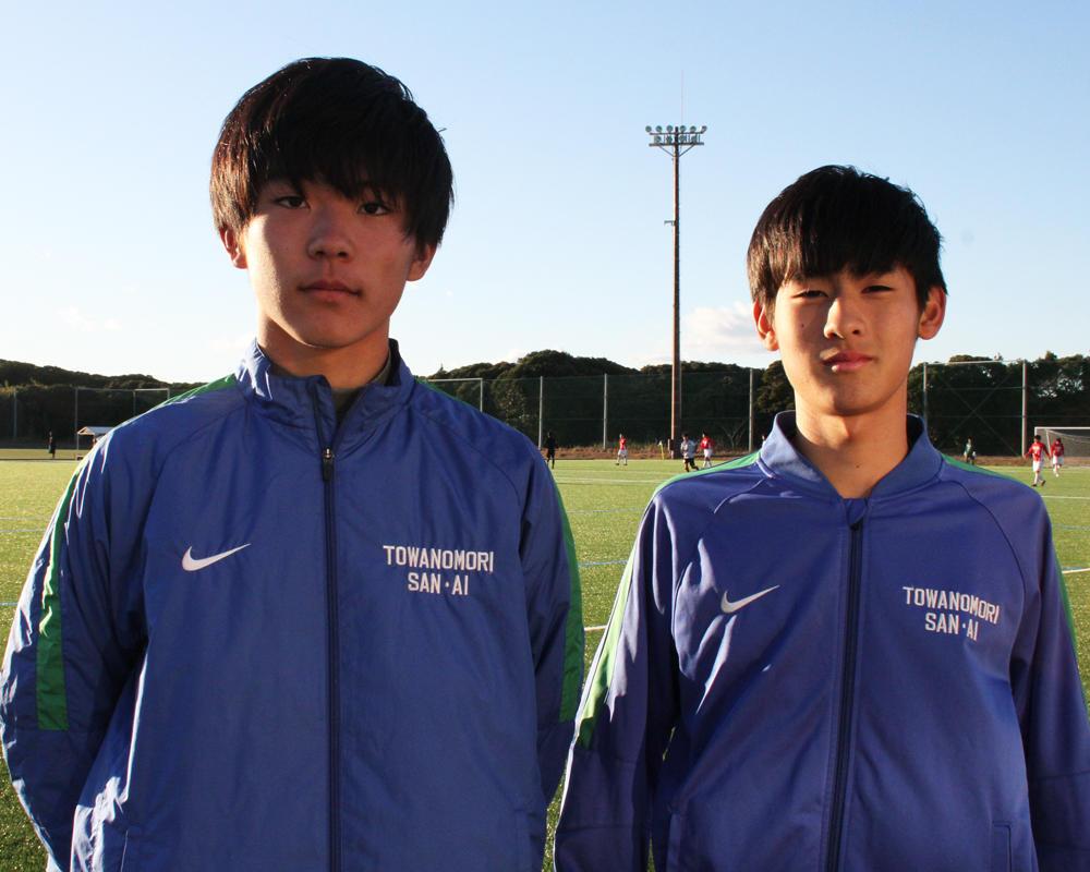 何で北海道の注目校・とわの森三愛サッカー部を選んだの?|小日向優輝、今村柊斗編