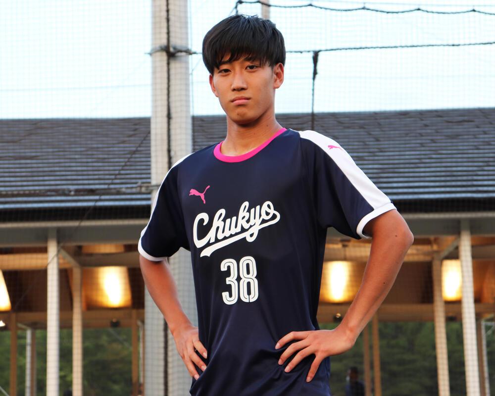 【2021年】愛知の強豪・中京大中京高校サッカー部|DFリーダー・戸谷宇慧の誓い「奪われた瞬間の切り替えは特にチームのみんなに意識してもらおうと思っています」【インターハイ愛知予選優勝校】