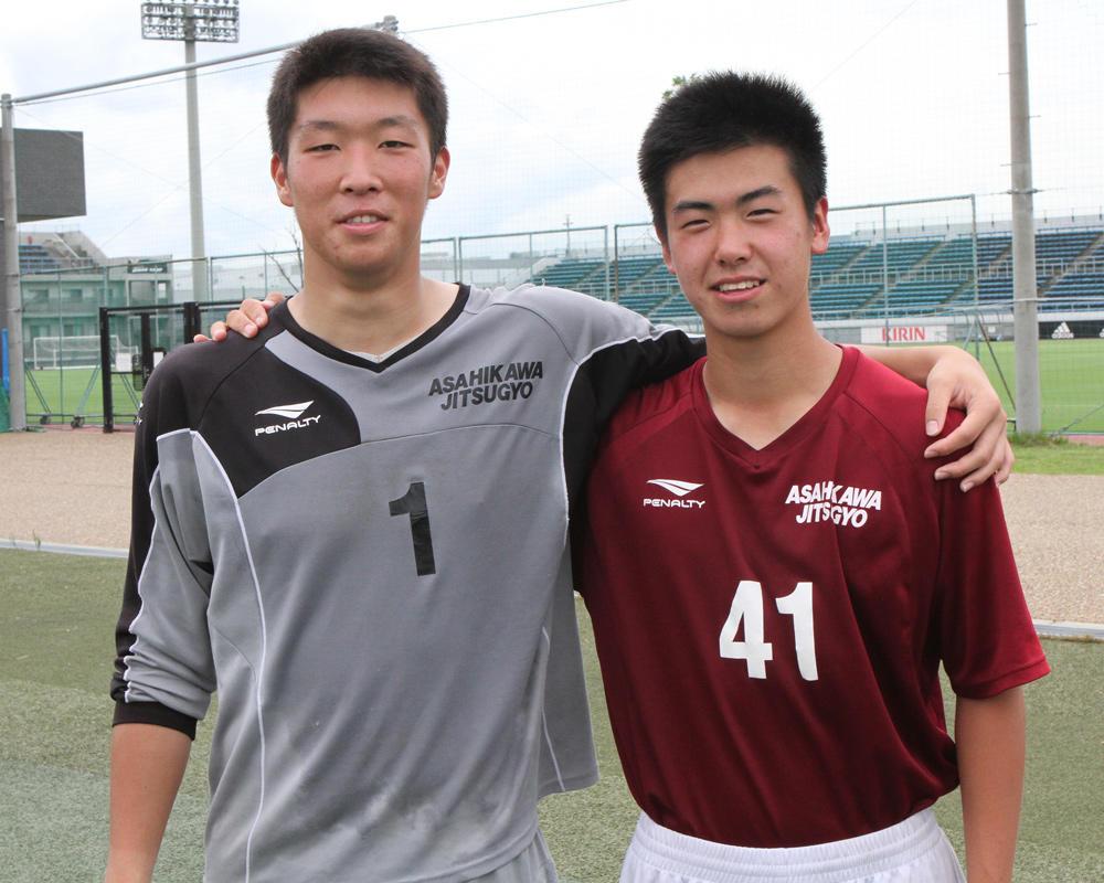 桑島瑠司と橋本脩平は何で北海道の強豪・旭川実業高校サッカー部を選んだのか?