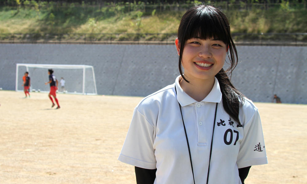 比叡山高校サッカー部のマネージャーさんにインタビュー!-PART1-