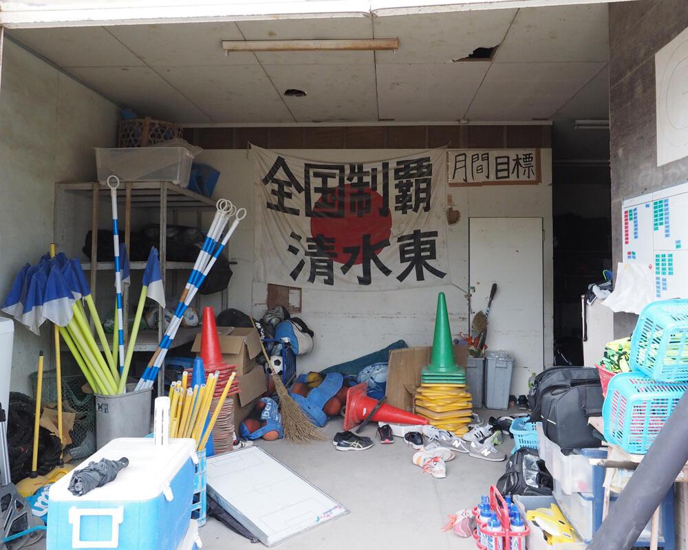 【2021年】静岡の伝統校・清水東高校サッカー部あるある「OBのコーチングスタッフが多い」