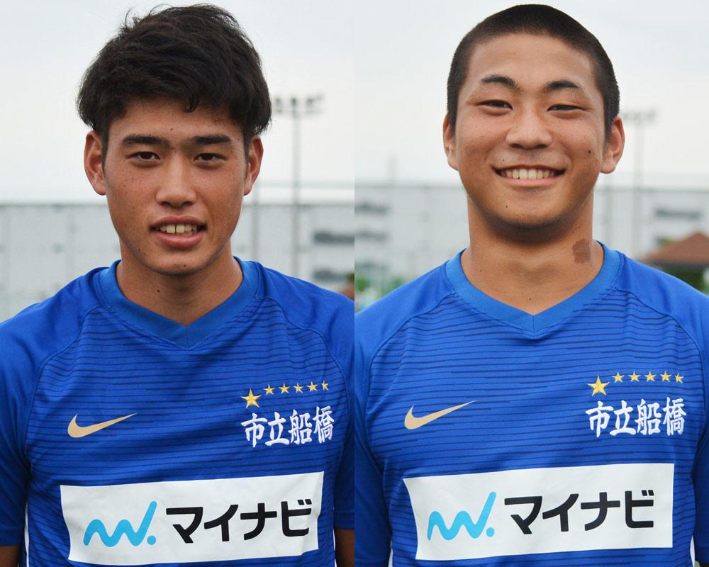 鈴木唯人と植松建斗は何で千葉の強豪・市立船橋高校サッカー部を選んだのか?