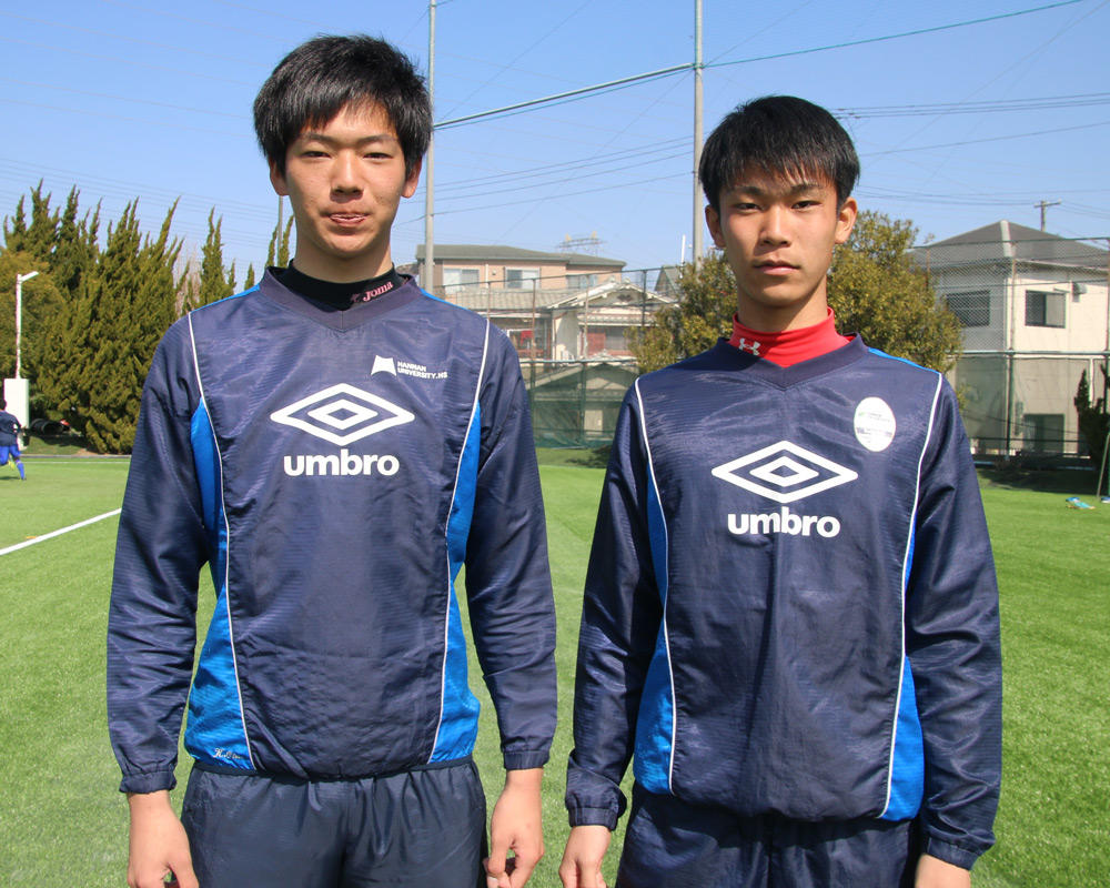 何で阪南大学高校サッカー部を選んだの?「強いチームでどこまでできるか試したかった」