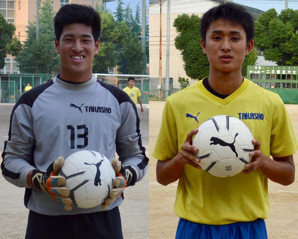 西選手と高橋選手は、何で高松商業高校サッカー部を選んだの?