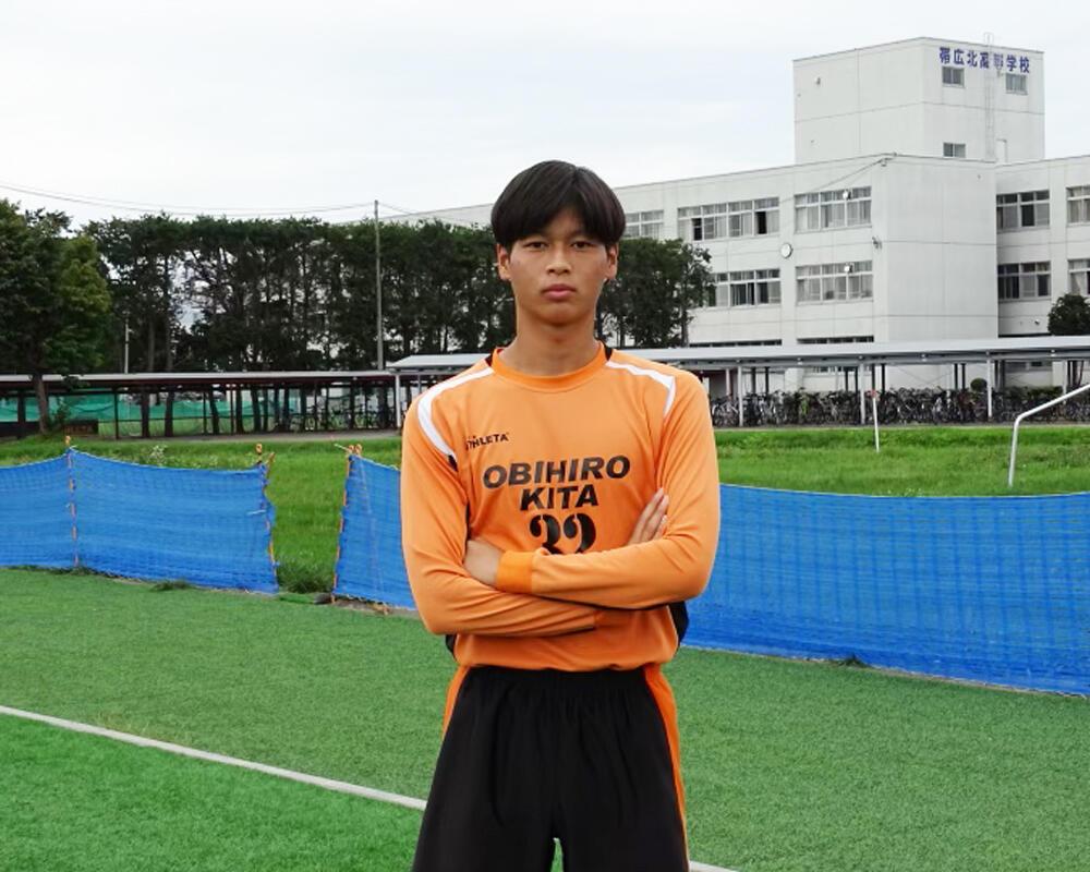 北海道の強豪・帯広北サッカー部|10番・相澤匠の誓い「目標にしてもらえるような選手にならないといけない」【2021年】