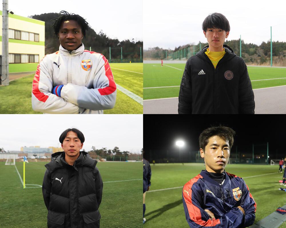 【2021年始動!】強豪高校サッカー部の出身チームを一挙公開!※2/9更新