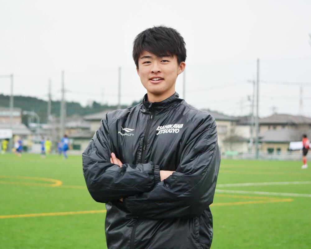 【2021年 始動!】北海道の強豪・旭川実業高校サッカー部|キーマン・門馬誇太郎の誓い「DFとして今はプレーをしていますが、FWに戻った時は苦しい時に得点が取れる選手になりたい」
