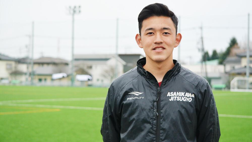 【2021年 始動!】北海道の強豪・旭川実業高校サッカー部のキャプテンはつらいよ!?「馴れ合うのではなく、距離感の近さをサッカー面に生かしていけるようにしていきたい」
