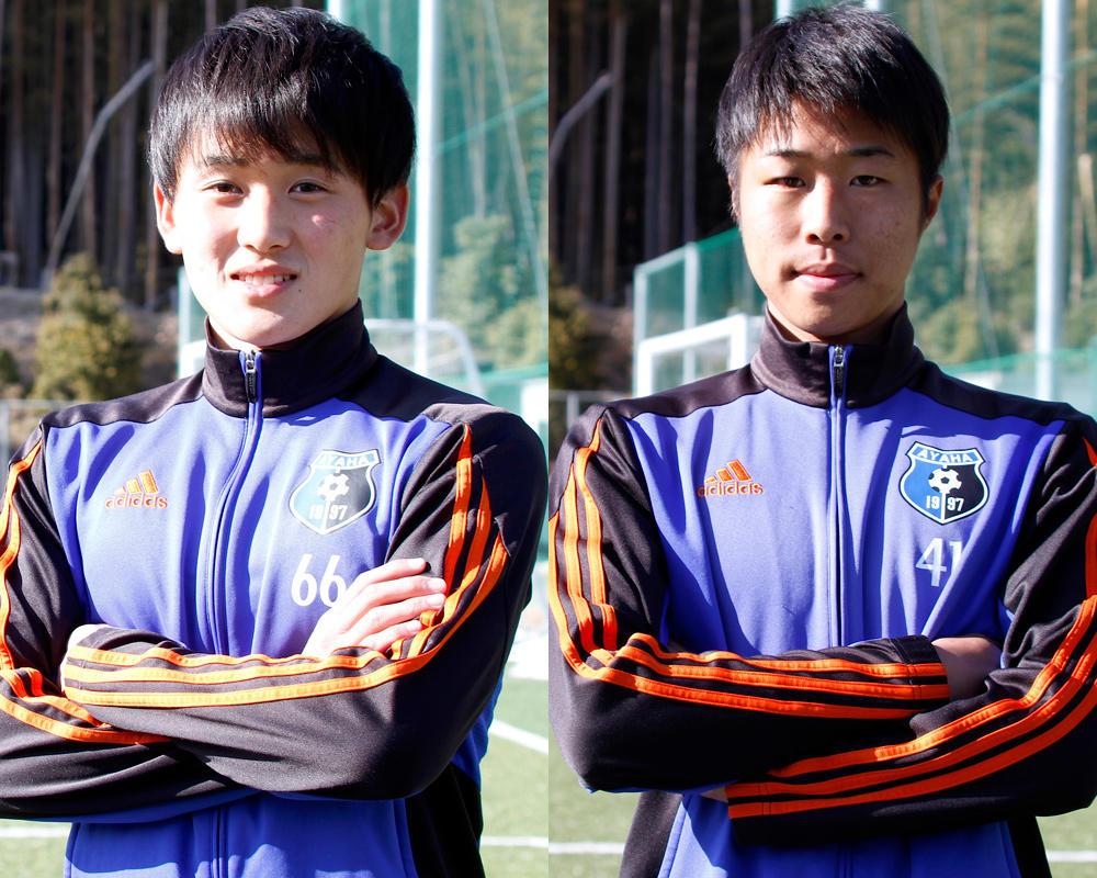 【2019シーズン始動!】滋賀の強豪・綾羽サッカー部を選んだ理由は?「綾羽の活気あふれるプレースタイルに惹かれた」