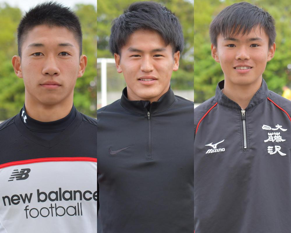 日大藤沢高校サッカー部あるある「部員が多すぎて挨拶されても名前がわからない...」