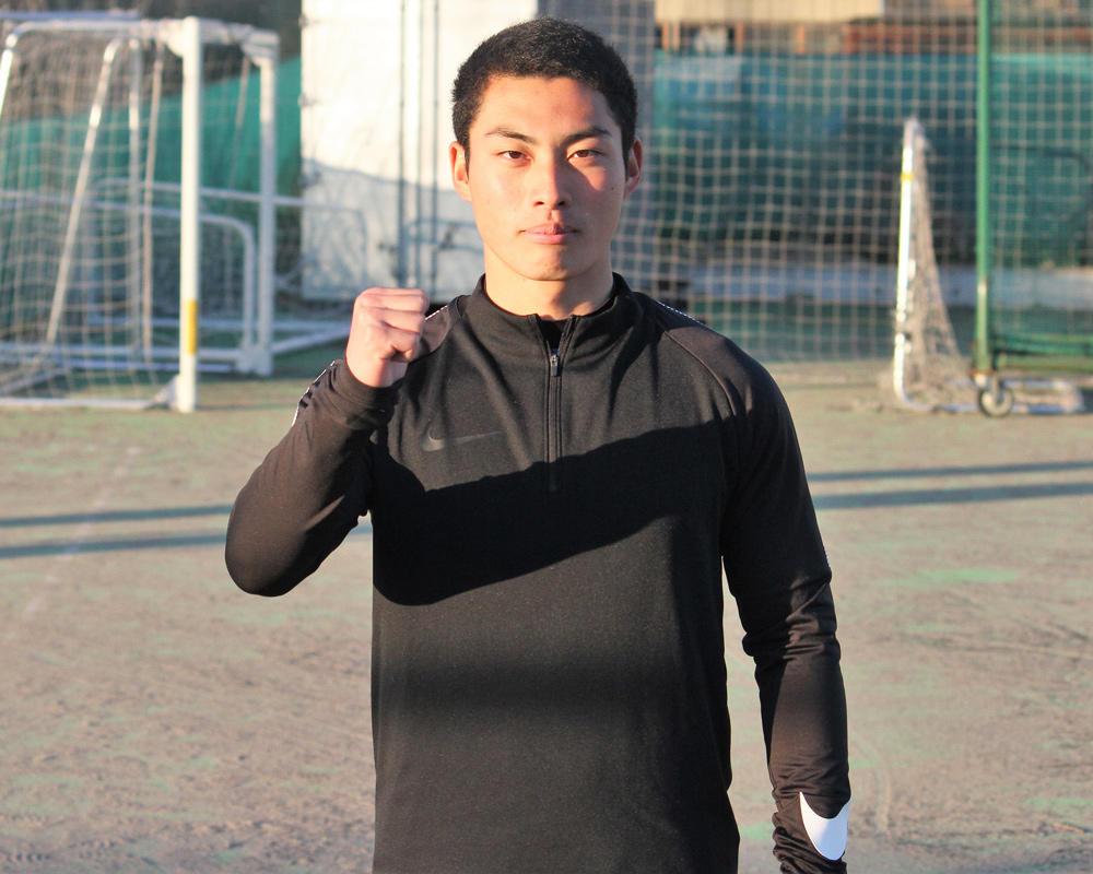 【2019シーズン始動!】埼玉の強豪・昌平サッカー部のキャプテンはつらいよ!?「みんなが声を出して、全員で発信していけるチームにしたい」