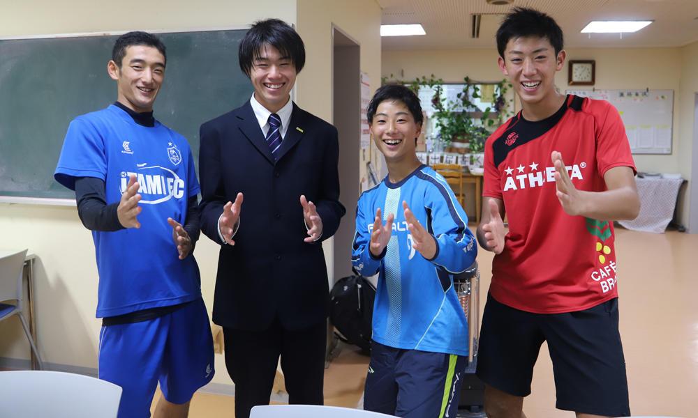 【2019シーズン始動!】京都共栄サッカー部あるある「毎年一人は癖が強い選手がいる」