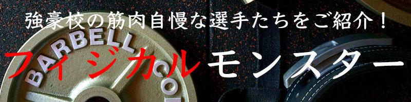 body_banner1.jpg
