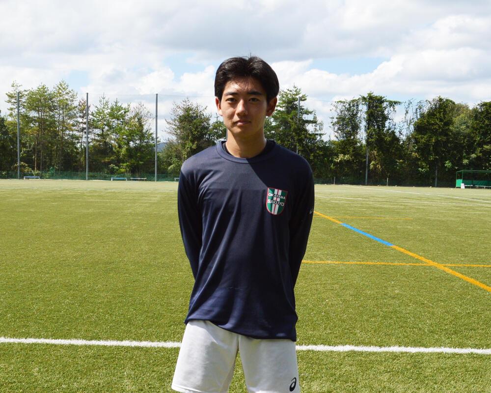岡山の強豪・作陽高校サッカー部|中井陸人のキャプテンはつらいよ!?「僕が『このチームを変えたい』と、キャプテンを志願しました」【2021年】