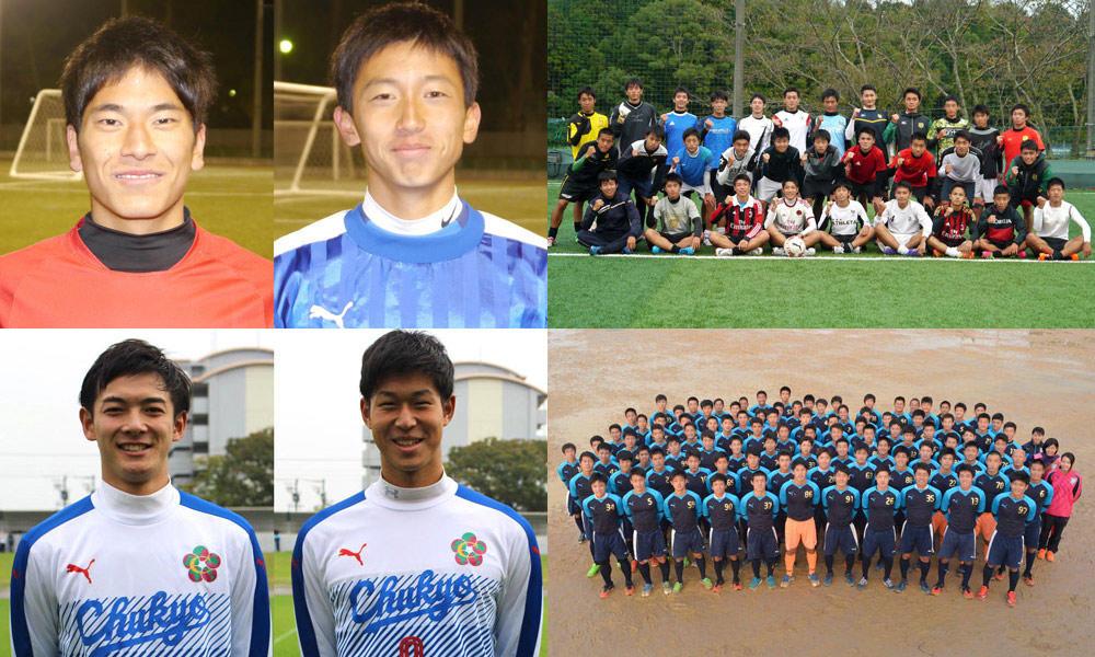 【11月】選手権出場校が多くランクイン!高校サッカー部人気ランキングTOP10発表!