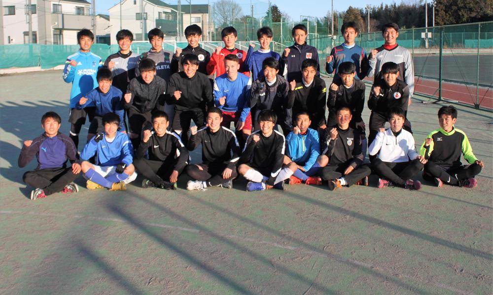 【2019シーズン始動!】昌平サッカー部あるある「休み明けは名産品交換」