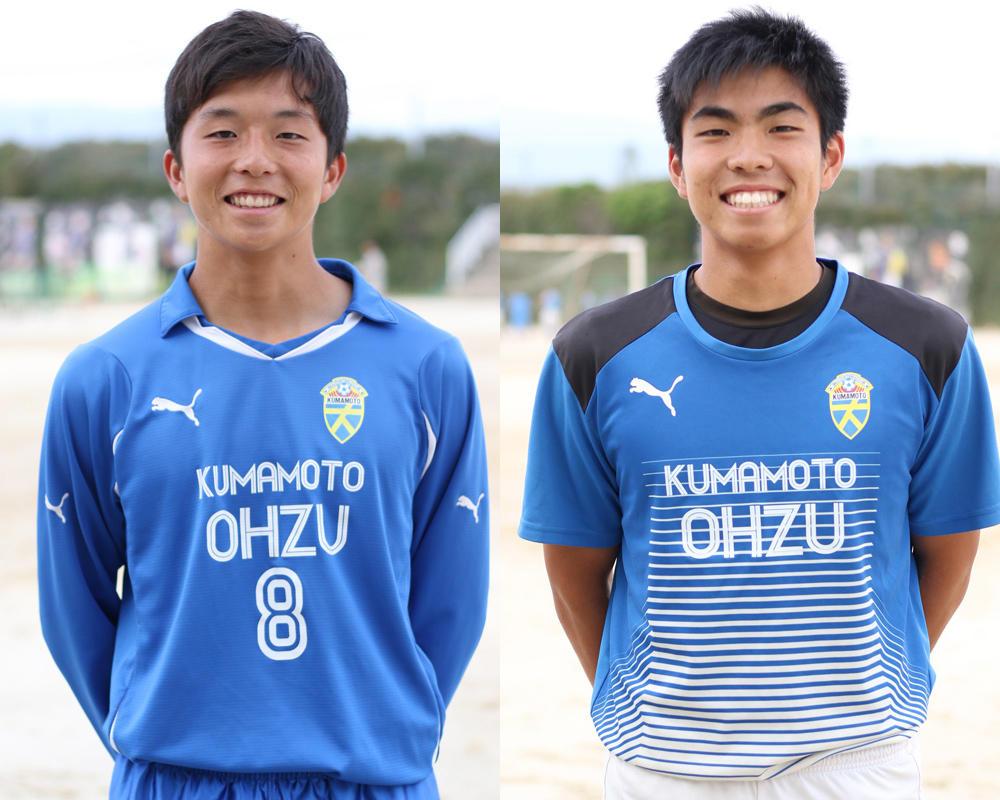 佐藤悠平と立野航海は何で熊本の名門・大津高校サッカー部を選んだのか?