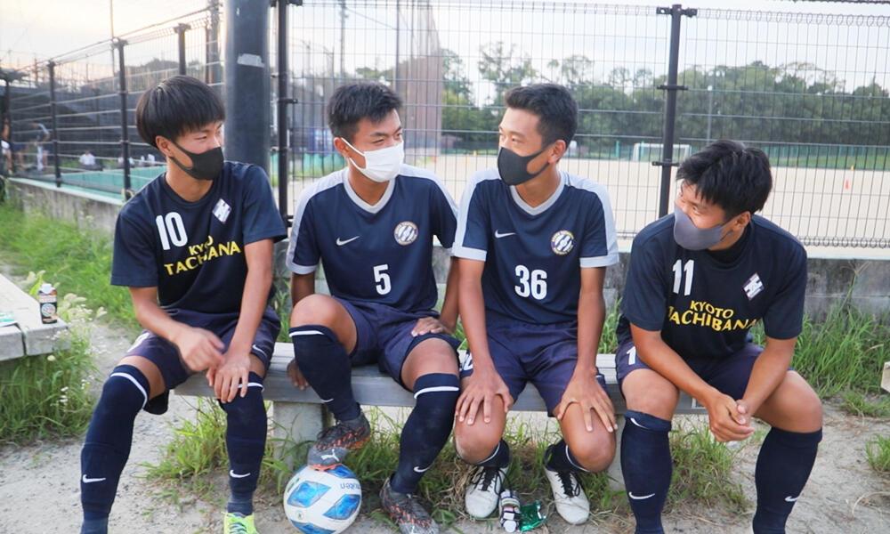 京都の強豪・京都橘高校サッカー部あるある「桃Gの練習後は髪の毛が悲惨」【2021年】