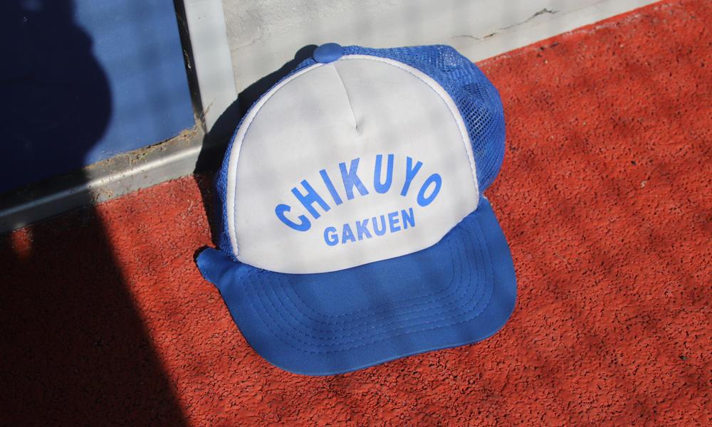 chikuyo3.jpg