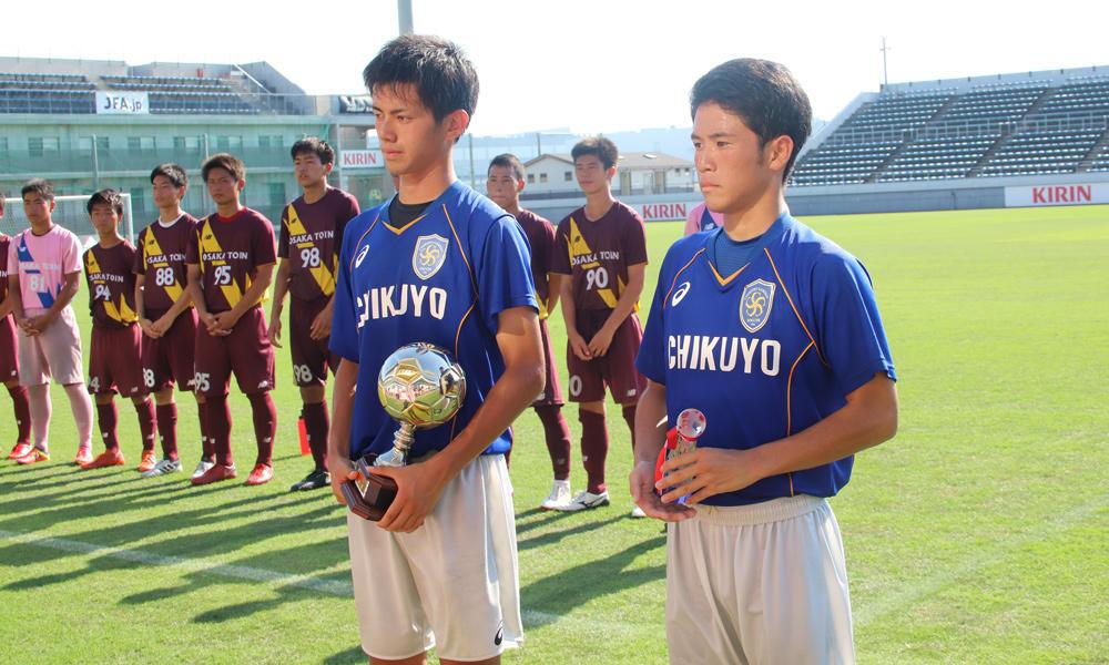 chikuyo7.jpg