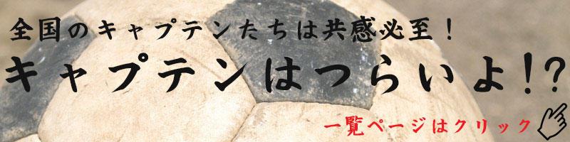 cp_banner1.jpg