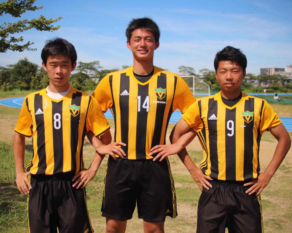 東海大福岡高校サッカー部あるある「タマムシを捕まえると、次の日はオフ!」