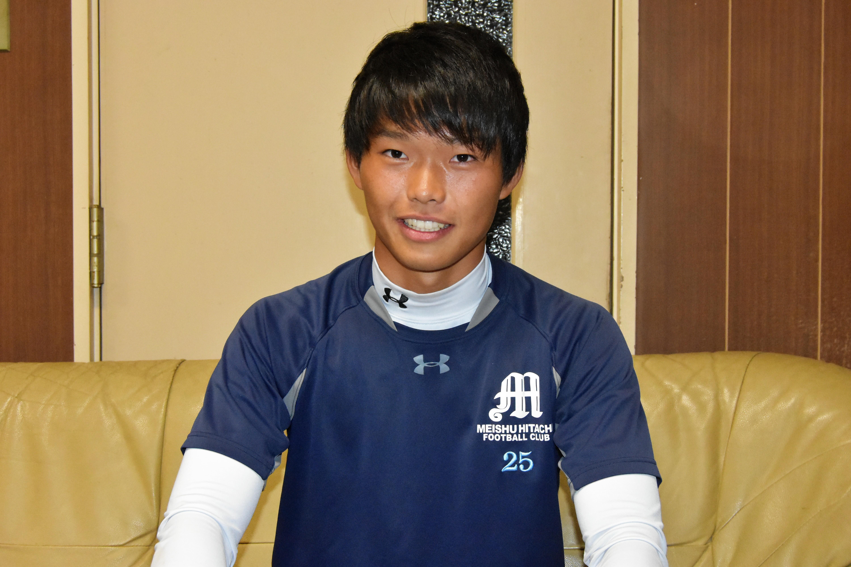 【明秀日立高校サッカー部】高嶋修也のキャプテンはつらいよ!?
