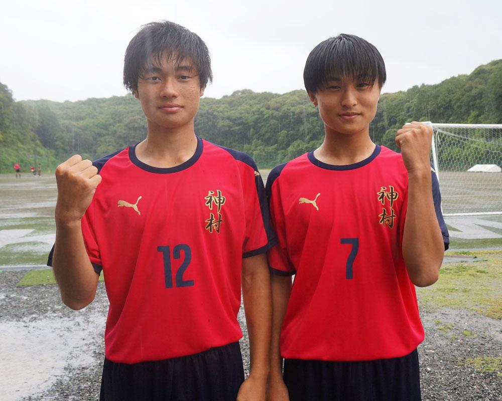 何で鹿児島の強豪・神村学園サッカー部を選んだの?|福田師王、大迫塁編【2020シーズン始動!】