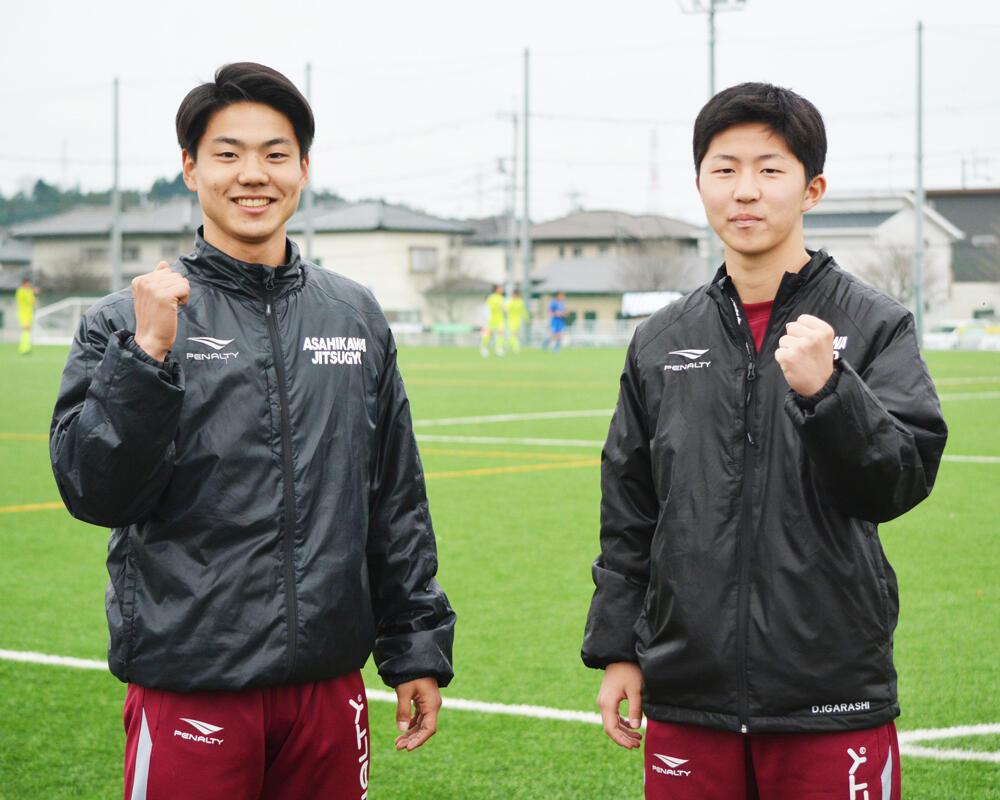 【2021年 始動!】何で北海道の強豪・旭川実業高校サッカー部を選んだの?「自分のことを自分でできるようになるためにも、旭川実業への進学を決めました」