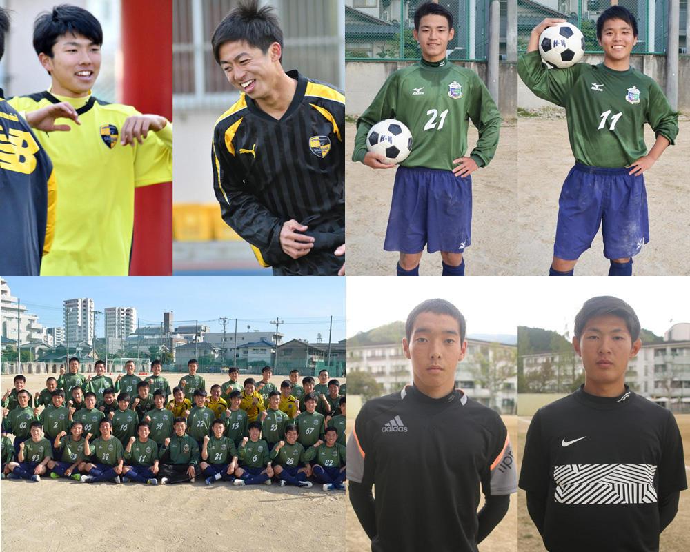 【4月】高校サッカー部 人気ランキングトップ10発表!