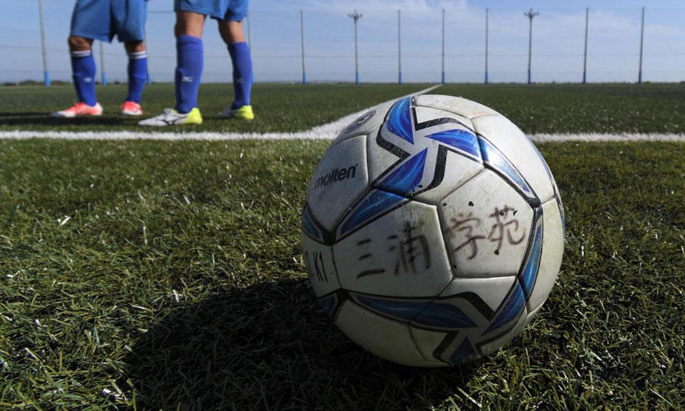 三浦学苑高校サッカー部あるある「能勢海翔がいじられキャラ!」