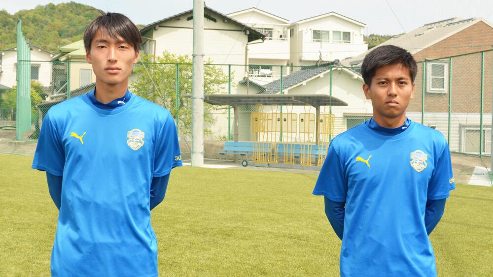 【2021年 始動!】何で広島の強豪・瀬戸内高校サッカー部を選んだの?「瀬戸内はパスサッカーをしていたので、自分の力を一番発揮できるチームだと思って、ここに来ることを決めました」