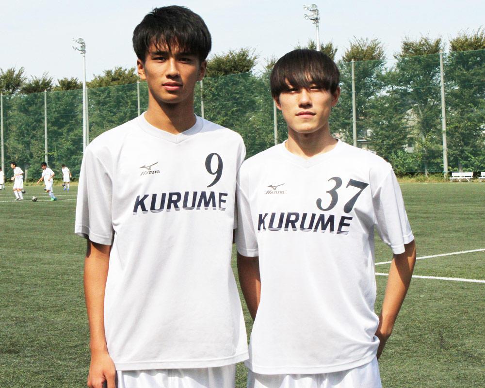 岩田蓮太と佐藤海翔は何で東京の強豪・東久留米総合サッカー部を選んだのか?
