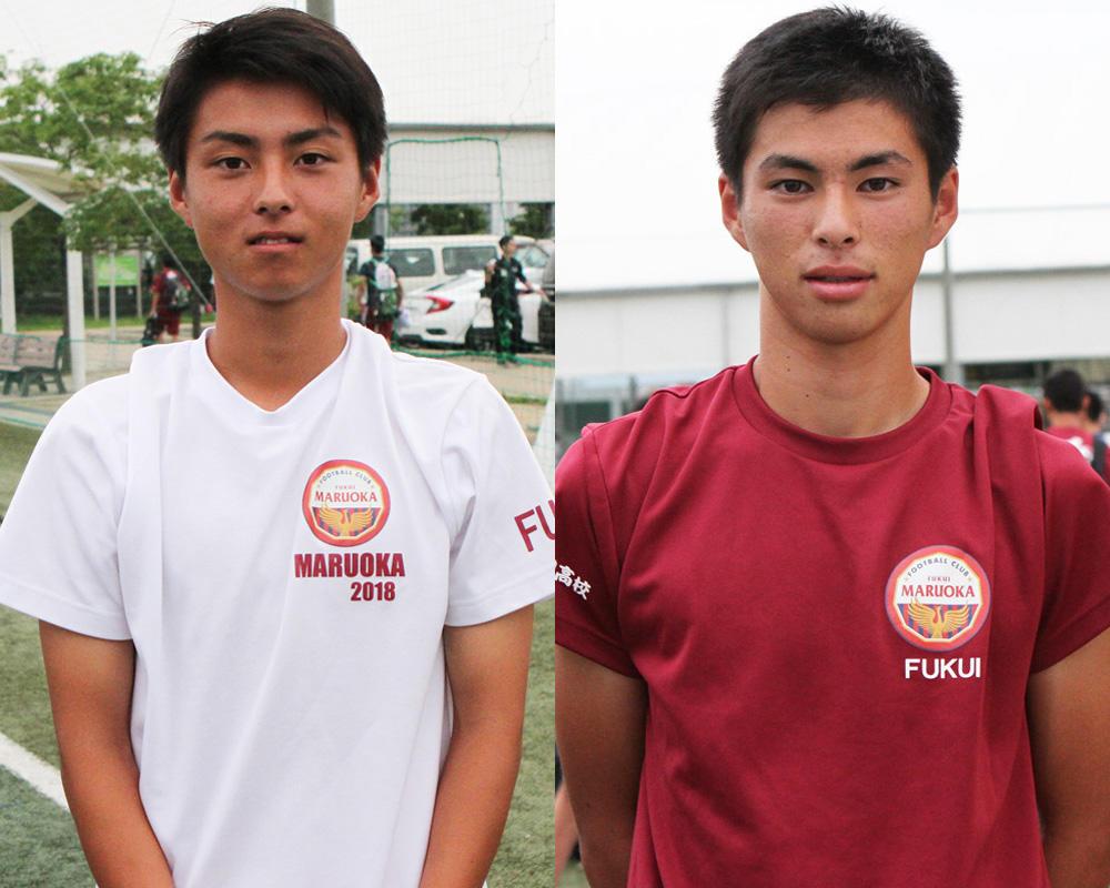 川中浩夢と飯田晃明は何で福井の強豪・丸岡高校サッカー部を選んだのか?