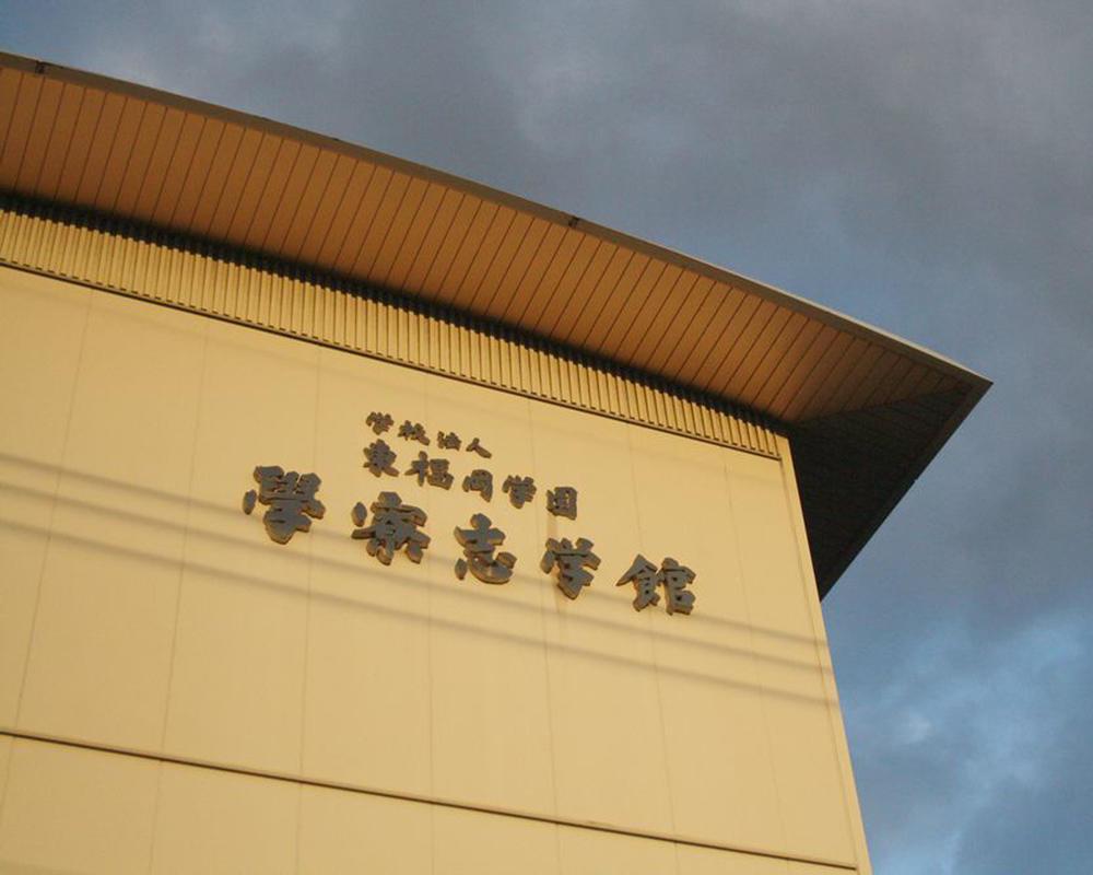 東福岡高校サッカー部の寮生の1日!「2つの寮があり、ラグビー部、バレー部の生徒と共同生活!」