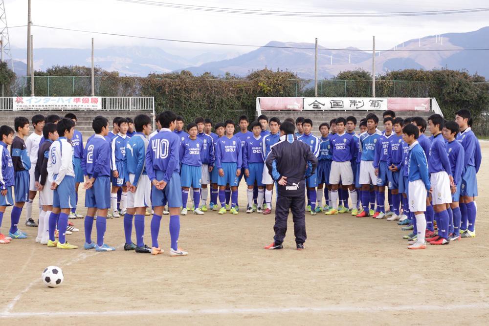 大津高校サッカー部あるある「新入学の下宿生・寮生は、『おにパ』を見つけるべし!」
