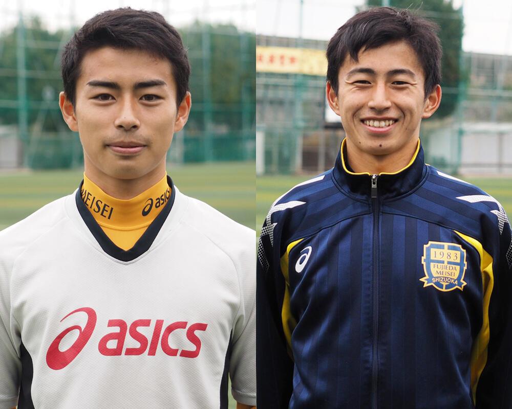 何で静岡の強豪・藤枝明誠高校サッカー部を選んだの?「僕は県内出身なので、静岡県で戦いたいという気持ちがあって」【2020年 第99回全国高校サッカー選手権 出場校】