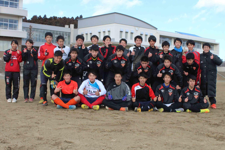 仙台商業高校サッカー部あるある「特徴的なグラウンド」
