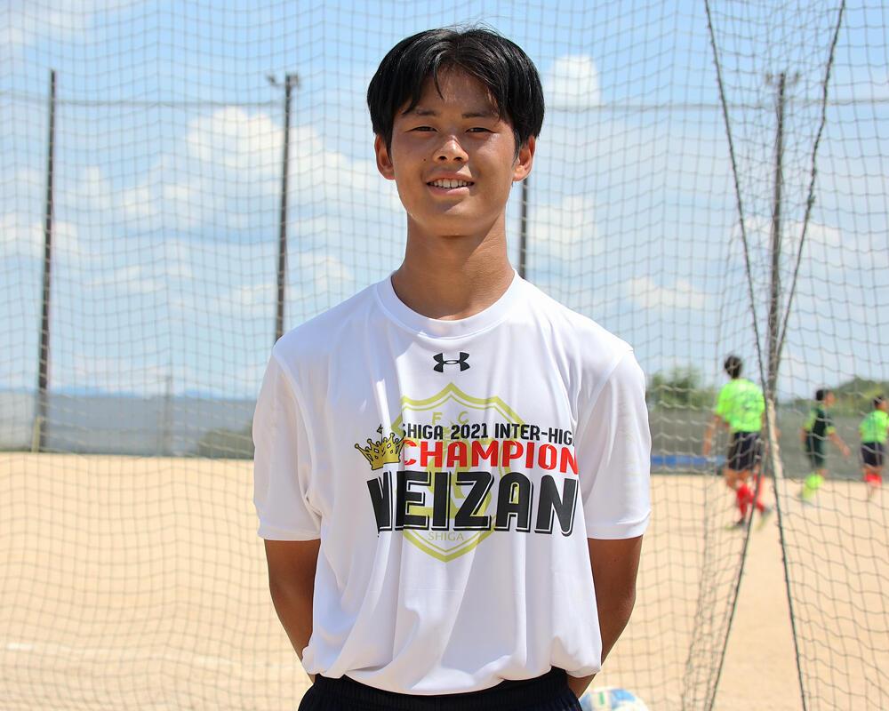 何で滋賀の強豪・比叡山サッカー部を選んだの?「高校で自分を変えたいと思って、全員が声を出す比叡山高校を選びました」【2021年 インターハイ滋賀予選優勝校】