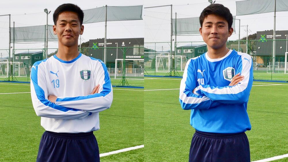 【2021年 始動!】何で岡山の強豪・岡山学芸館高校サッカー部を選んだの?「岡山学芸館なら、岡山県代表として選手権大会に出場できると思いました」
