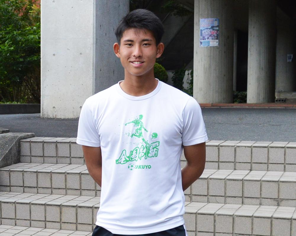岡山の強豪・作陽高校サッカー部|DFリーダー・原田涼汰の誓い「守備の要として全試合無失点で終わらせる気持ちを持って」【2021年】