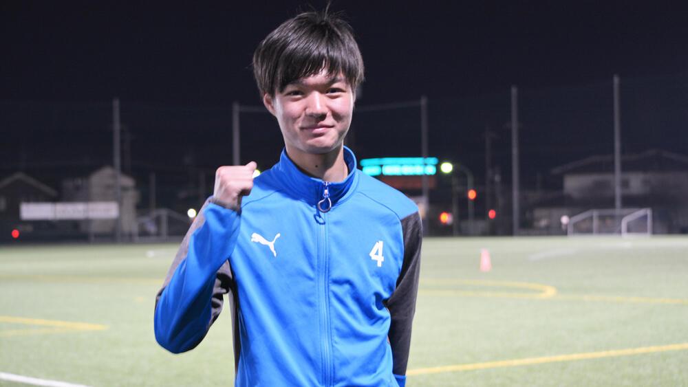 【2021年 始動!】新潟の強豪・北越高校サッカー部|エースストライカー・小林謙心の誓い「エースとしての自覚を持って、大事なところで試合を決めるゴールを奪う選手になりたい」