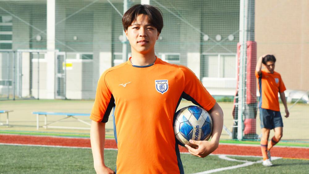 【2021年 始動!】福岡の強豪・九州国際大学付属高校サッカー部|エースストライカー・石松涼の誓い「自分が決めて勝ちたいし、苦しい時に決められる選手になりたい」