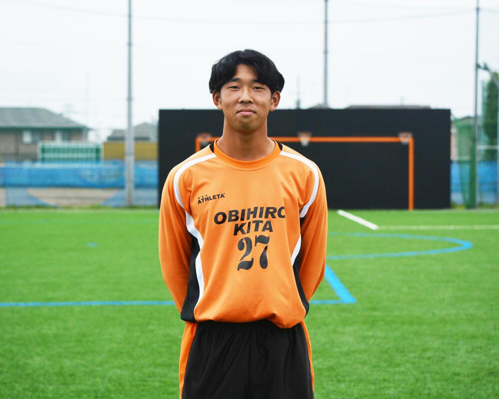 何で北海道の強豪・帯広北高校サッカー部を選んだの?「監督の人間性にすごく惹かれて、片桐監督のもとであれば成長できると思った」【2021年】