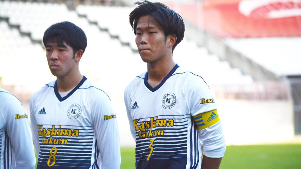 茨城の強豪・鹿島学園高校サッカー部のキャプテンはつらいよ!?「練習で雰囲気が悪かった時や試合でうまくいかなかった時に誰に対しても言い合える集団になろうと心掛けました」【2020年 第99回全国高校サッカー選手権 出場校】