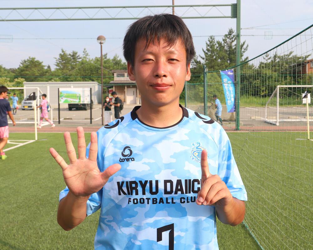 群馬の強豪・桐生第一高校サッカー部のキャプテンはつらいよ!?「自分が下を向けばチーム全体が下を向いてしまうと考え、上を向くようにしています」【2020年】
