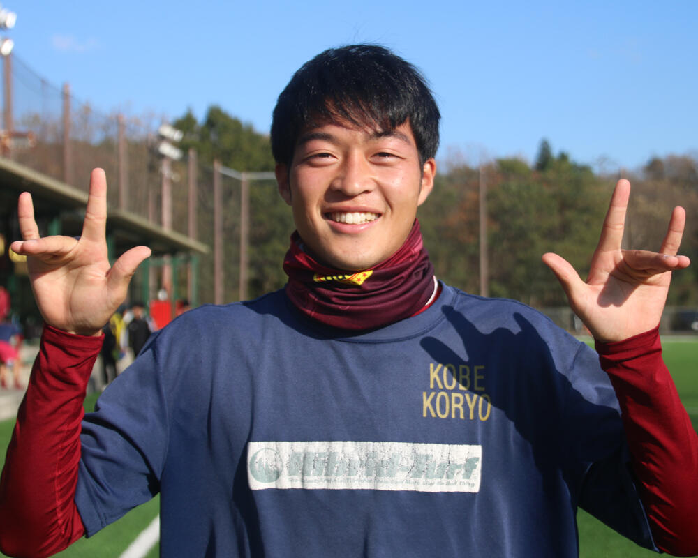 兵庫の強豪・神戸弘陵学園高校サッカー部のキャプテンはつらいよ!?「チャレンジできる舞台に戻れたことに感謝したい」【2020年 第99回全国高校サッカー選手権 出場校】