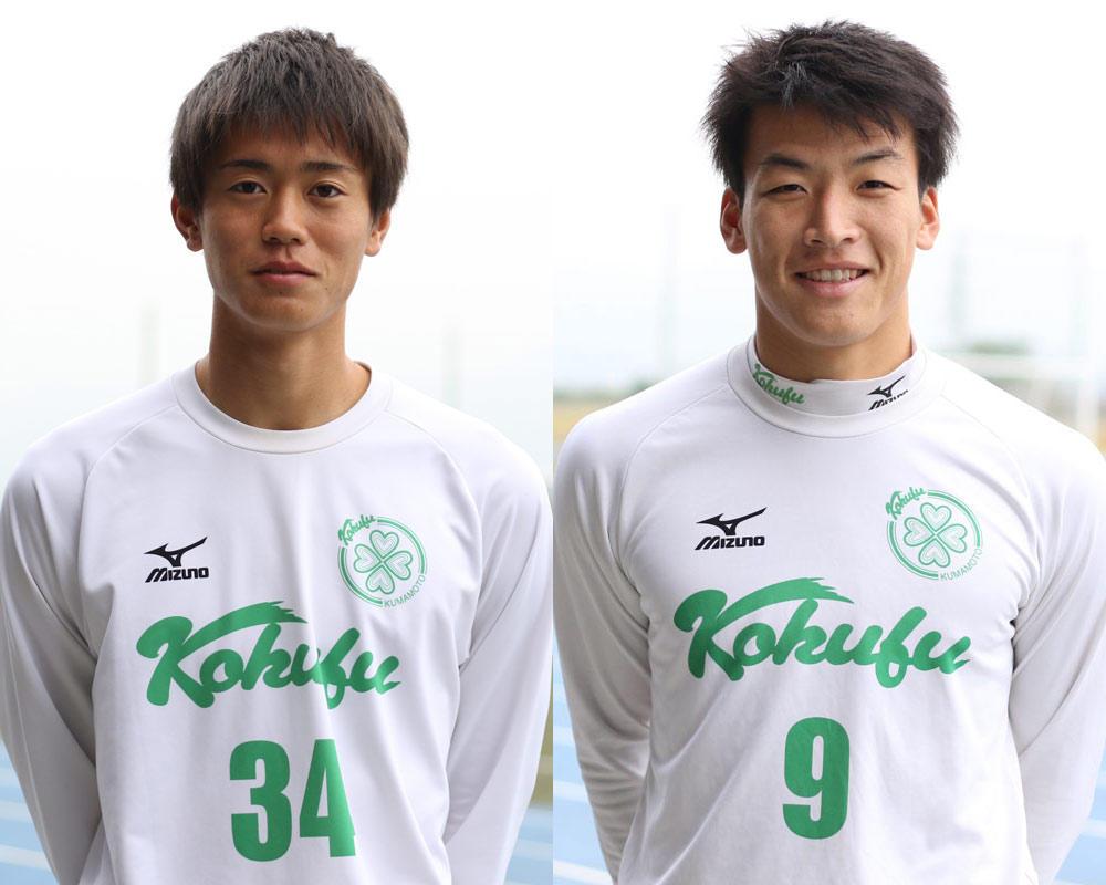松元俊介と久野海静は何で熊本の強豪・熊本国府サッカー部を選んだのか?【2019年 第98回全国高校サッカー選手権 出場校】