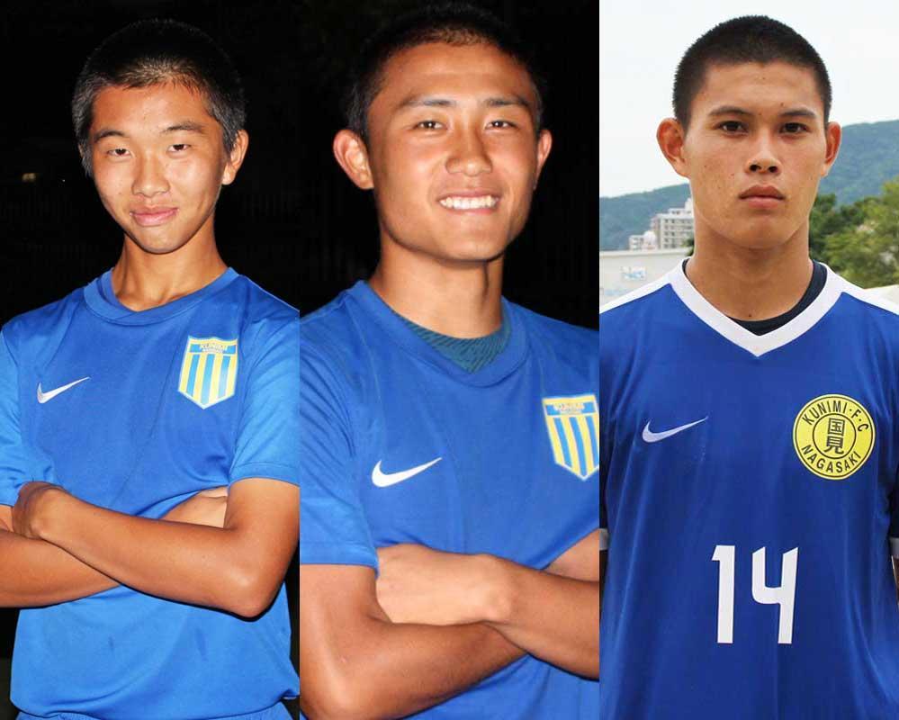 中田佳希、山川史、中島大嘉は何で長崎の名門・国見サッカー部を選んだのか?