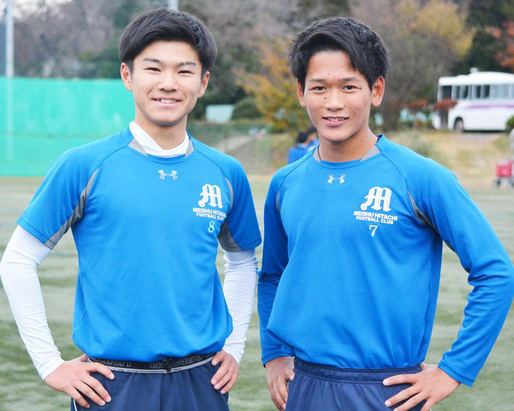 大山晟那と長谷川涼平は何で茨城の強豪・明秀学園日立サッカー部を選んだのか?【2019年 第98回全国高校サッカー選手権 出場校】